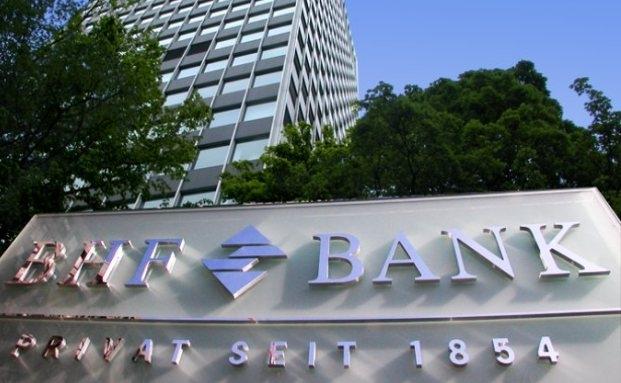 BHF-Bank-Zentrale in Frakfurt am Main