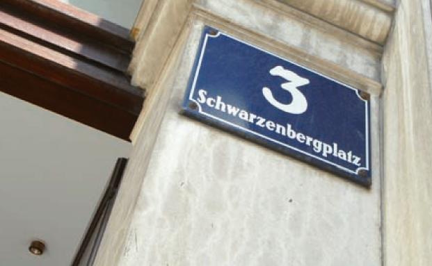 Unternehmensporträt Raiffeisen Capital Management: Wiener Flaggschiff