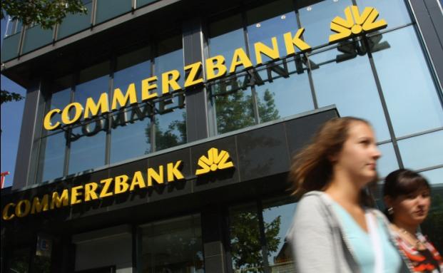 Kölner Commerzbank-Standort und Gesamtkonzern sind sich einig: Man will im Wealth Management kräftig wachsen