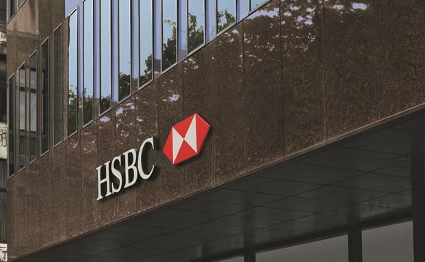Vier langjährige Wealth-Management-Berater verlassen HSBC Trinkaus & Burkhardt