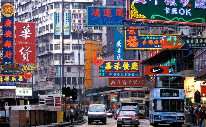 Bisher zeichneten ausländische Anleger chinesische Aktien hauptsächlich über den Finanzplatz Hong Kong. |© iStock