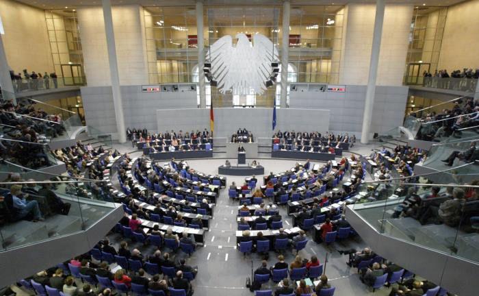Nähert sich dem Ende der 18. Legislaturperiode: Der Deutsche Bundestag