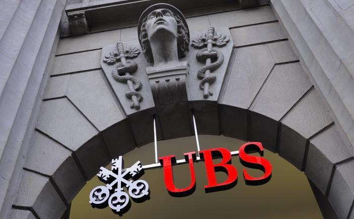 UBS-Gebäude in Zürich|© UBS