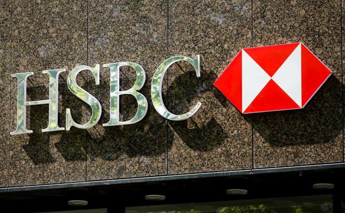 Filiale der Privatbank HSBC Trinkaus & Burkhardt in Düsseldorf. Ab sofort befindet sich das Institut zu beinahe 100 Prozent in Besitz seines britischen Mutterkonzerns HSBC.|© imago images / Rupert Oberhäuser
