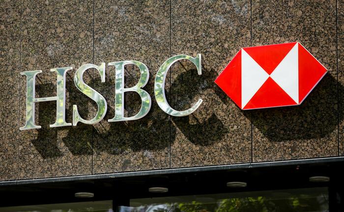 HSBC-Firmenlogo in Düsseldorf: Die deutsche HSBC Trinkaus & Burkhardt hat einen neuen Leiter Private Banking berufen.
