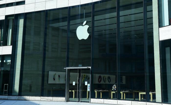 Apple-Store in der Düsseldorfer Innenstadt