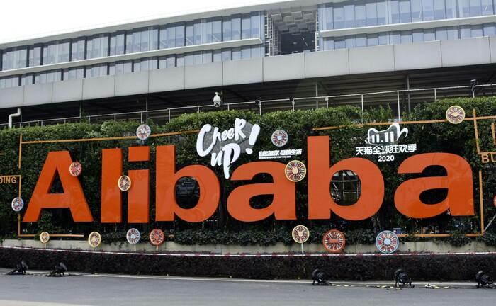 Logo von Alibaba
