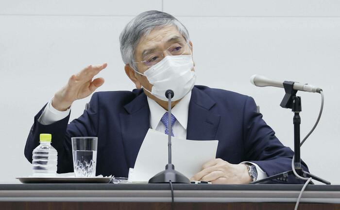 Haruhiko Kuroda, Chef der Bank of Japan