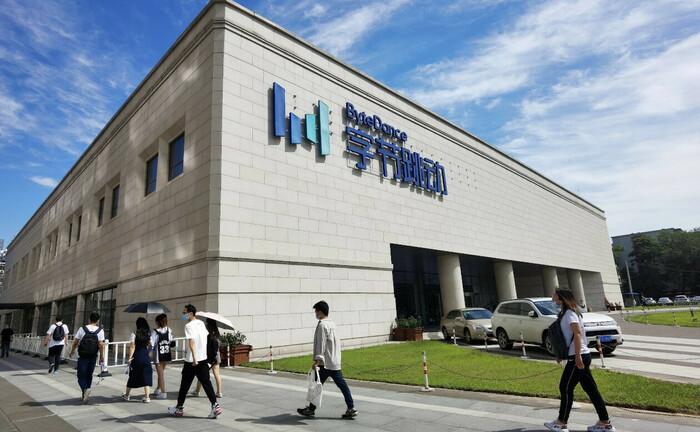 Hauptsitz von Bytedance in Peking