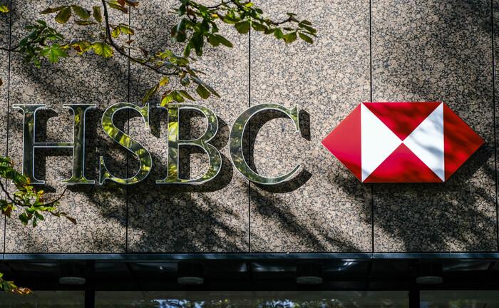 HSBC-Schriftzug in Düsseldorf